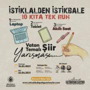 Selçuklu Belediyesi İstiklal Marşı'nın kabulüne ithafen 4 alanda yarışma düzenliyor